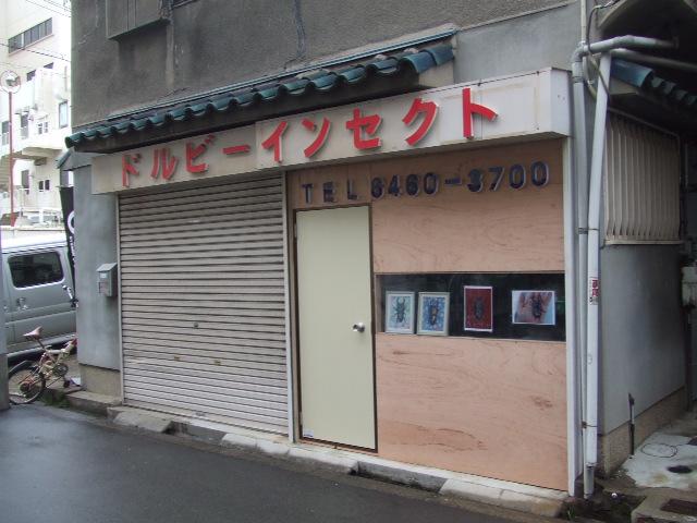 http://www.dorbee.com/sintenpo.JPG